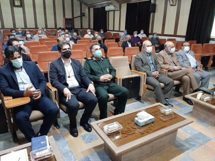 دومین اجلاس ماهانه(فوق العاده) اتاق اصناف مرکز استان